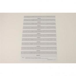 Alphabetleisten DIN A5 Packung mit 10 Leisten weiß